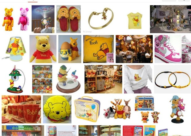 That is a whole lot of Pooh.